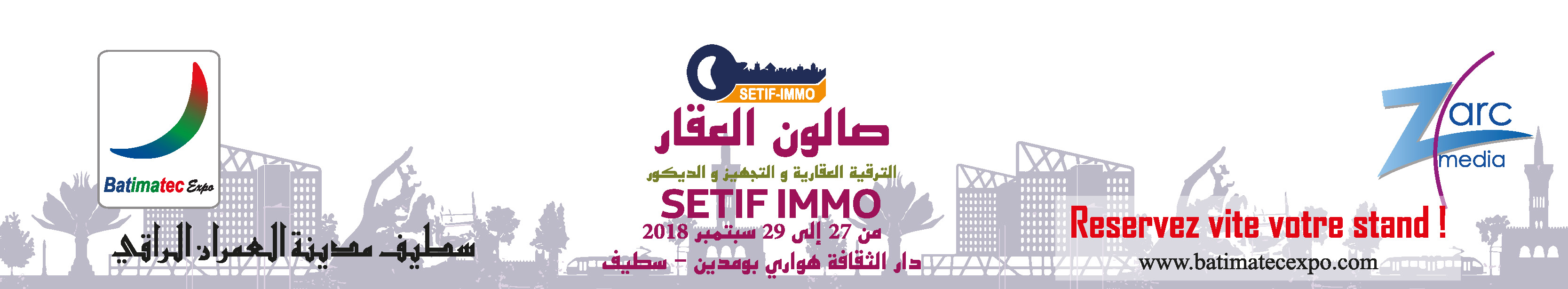 http://www.batimatecexpo.com/page.php?id=141